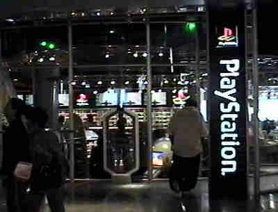 The front of the Playstation Store.